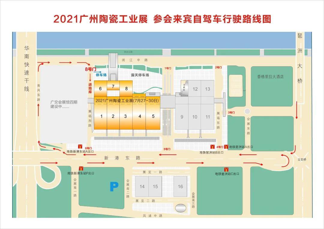 2021广州陶瓷工业展观7月27-30日在广交会展馆举行(图8)