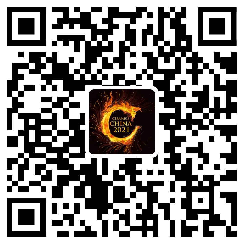 2021广州陶瓷工业展观7月27-30日在广交会展馆举行(图3)
