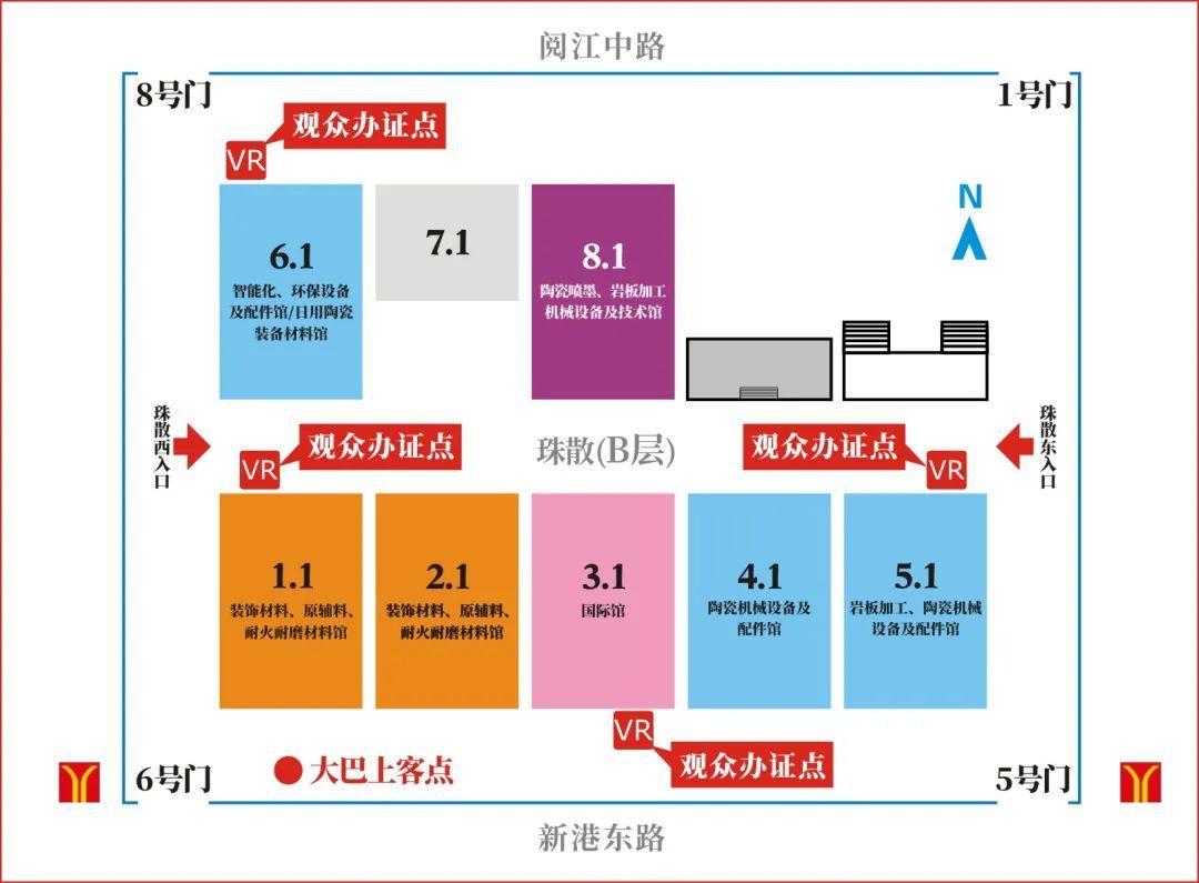 2021广州陶瓷工业展观7月27-30日在广交会展馆举行(图5)